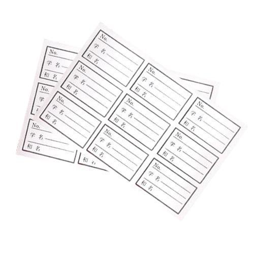 志賀昆虫 5号型 1束(9面30枚) 昆虫ラベル 昆虫 標本用品 関東当日便