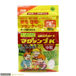 ハイポネックス マグァンプK 中粒 600g 元肥 化成肥料 緩効性肥料 草花 野菜 関東当日便