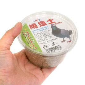 NPF エクセル 鳩塩土 320g 鳥 フード 餌 えさ 塩土 関東当日便