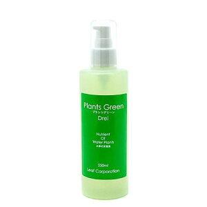 PlantsGreenプランツグリーン250ml