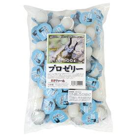 昆虫ゼリー プロゼリー(16g 100個入り) カブトムシ・クワガタ用 高タンパク!硬め仕上げ!ブリードに最適! 関東当日便