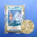フレッシュ活性サンゴ 2kg M 関東当日便