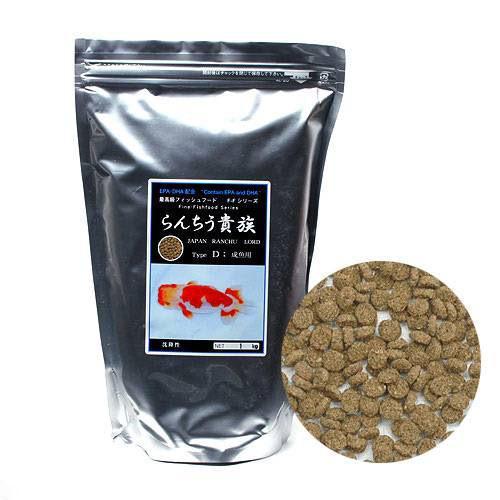 らんちう貴族D 成魚用 1kg(沈降性、ペレットタイプ) 金魚のえさ 関東当日便