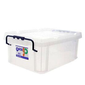 QBOX−50 (495×345×195mm) 1個 クワガタ カブトムシ 飼育ケース コンテナ ボックス 産卵 ブリード 関東当日便
