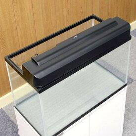 アウトレット品 GEX 50Hz クリアライト CL601 ブラック 50Hz(東日本用) 60cm水槽用照明 訳あり 関東当日便