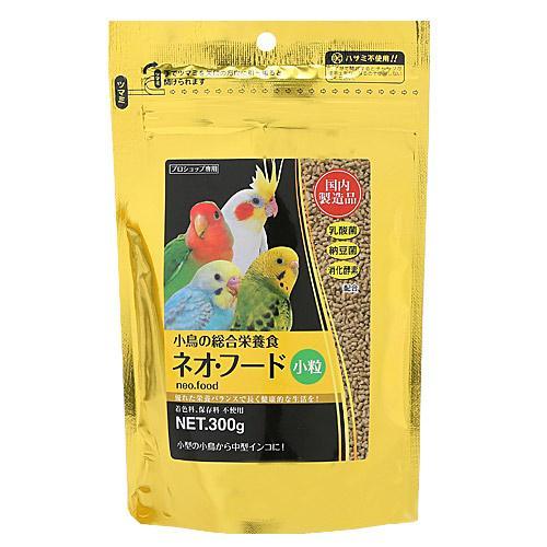 黒瀬ペットフード 小鳥の総合栄養食 ネオ・フード 小粒 300g 関東当日便