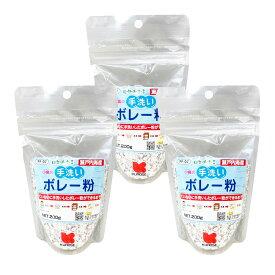 黒瀬ペットフード 自然派宣言 手洗いボレー粉 200g 3袋入り 関東当日便