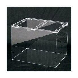 □メーカー直送 (受注生産)アクリルクリアタンク(120×60×45cm・板厚8×8×6mm)120cm水槽 同梱不可 別途送料