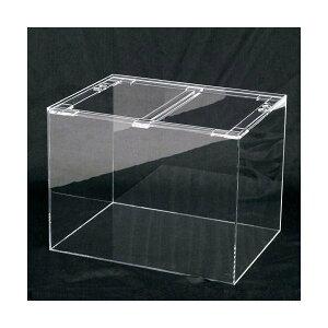 □メーカー直送 (受注生産)アクリルクリアタンク(120×45×60cm・板厚10×10×8mm) 同梱不可 別途送料