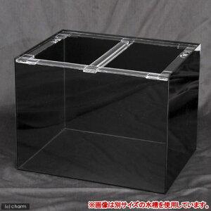□メーカー直送 アクリルクリアタンク 底面・背面・側面板黒(90×45×45cm) 90cm水槽 同梱不可・別途送料