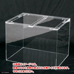 □メーカー直送 (受注生産)アクリル水槽アクリルクリアタンク(90×45×45cm 板厚6×6×5mm 90cm水槽 同梱不可 別途送料