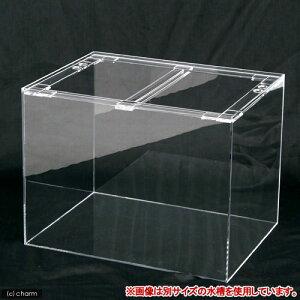 □メーカー直送 (受注生産)アクリルクリアタンク(120×45×45cm・板厚8×8×6mm)120cm水槽 同梱不可 別途送料