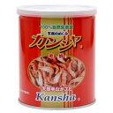 100%自然栄養食 カンシャ 乾蝦 天然手ながエビ 80g 関東当日便