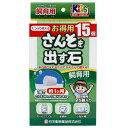 日本動物薬品 ニチドウ さんそを出す石 飼育用 1ヶ月タイプ お徳用15個入り 関東当日便