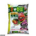 花や野菜培養土 約14L(8.5kg) 花 野菜 土 園芸 お一人様2点限り 関東当日便