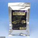 冷凍★アロワナチップス 100g 大型魚 アロワナ 餌 エサ ビッグキャット フード 別途クール手数料 常温商品同梱不可