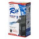 本体 60Hz カミハタ Rio+(リオプラス)フィルターセット3 Rio+600 使用(西日本用) 水槽用水中フィルター(…