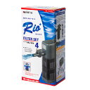 本体 50Hz カミハタ Rio+(リオプラス)フィルターセット4 Rio+1400 使用(東日本用) 水槽用水中フィルター(ポンプ式) 関東当日便