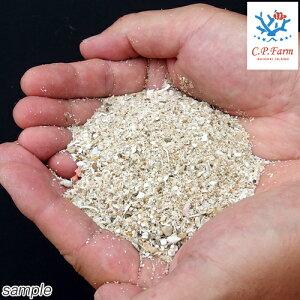 C.P.Farm直送アラゴナイトサンドスモール軽洗浄済み10kg(約8L)(0.45個口相当)海水用品底砂別途送料