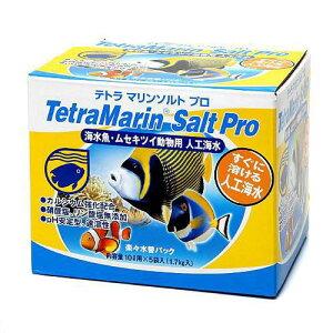 テトラマリンソルトプロ楽々水替パック10L用×5袋入(1.7kg)