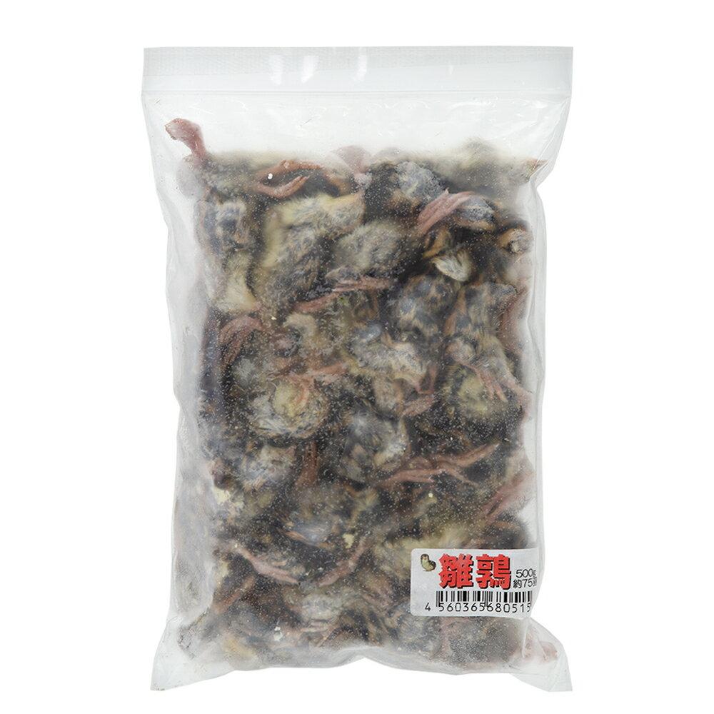 冷凍★冷凍ヒナウズラ 500gパック 別途クール手数料 常温商品同梱不可