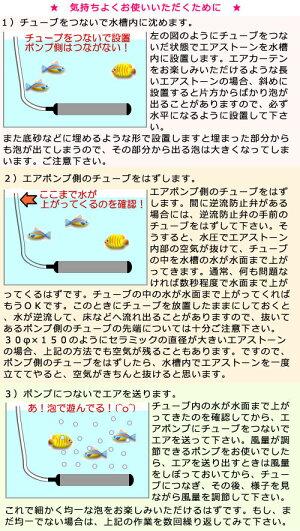 セラミックエアストーン直径23×350#100【HLS_DU】関東当日便