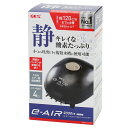 GEX イーエアー 9000FB 90〜120cm水槽用エアーポンプ ジェックス【HLS_DU】 関東当日便