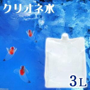 (海水)足し水くん天然海水「クリオネ水」(海洋深層水)3リットル
