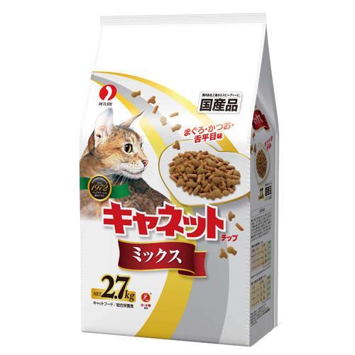 キャネットチップ ミックス 2.7kg キャットフード 国産 お一人様5点限り 関東当日便