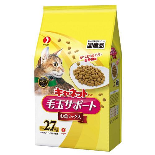 キャネットチップ 毛玉サポート お魚ミックス 2.7kg キャットフード 国産 関東当日便