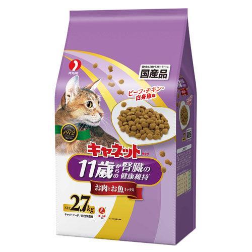 キャネットチップ 11歳からの腎臓の健康維持 お肉とお魚ミックス 2.7kg キャットフード 国産 関東当日便