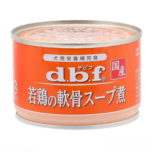 箱売り デビフ 若鶏の軟骨スープ 150g 1箱24缶入 関東当日便