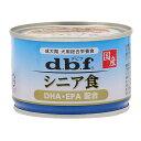 箱売り デビフ シニア食 DHA・EPA配合 150g 1箱24缶入 関東当日便