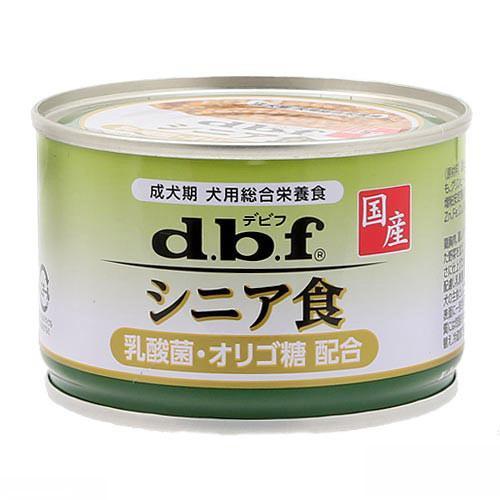 箱売り デビフ シニア食 オリゴ糖・乳酸菌配合 150g 1箱24缶入 関東当日便