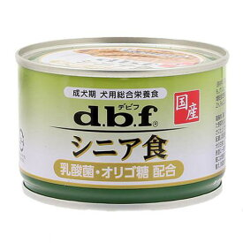 デビフ シニア食 オリゴ糖・乳酸菌配合 150g 24缶入り 関東当日便