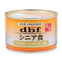 箱売り デビフ シニア食 グルコサミン・コンドロイチン配合 150g 1箱24缶入 関東当日便