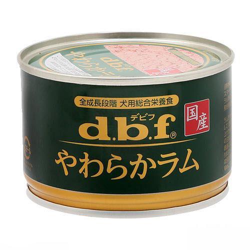 箱売り デビフ やわらかラム 150g 1箱24缶入 関東当日便