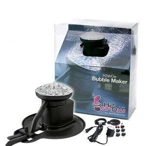 取寄せ商品 60Hz H2shOw バブルメーカー(60Hz)(西日本用) 75〜90cm水槽用エアーポンプ