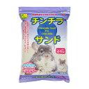 三晃商会 SANKO チンチラサンド 1.5kg 浴び砂 砂浴び チンチラ用 関東当日便