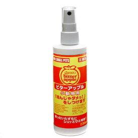 ニチドウ ビターアップル 小動物用 関東当日便