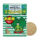 マルカン スズムシのエサ お徳用 90g(専用エサ皿付) 昆虫 鈴虫用 餌 関東当日便
