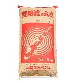 キョーリン 錦鯉フロート L 15kg 浮上性 飼料 お一人様1点限り 関東当日便