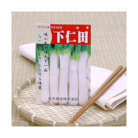 野菜の種 下仁田ねぎ 品番:1727 家庭菜園 関東当日便