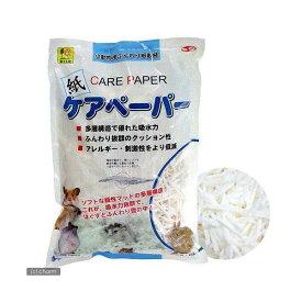 三晃商会 SANKO ケアペーパー 4.5L ハムスター 床材 ハリネズミ 関東当日便