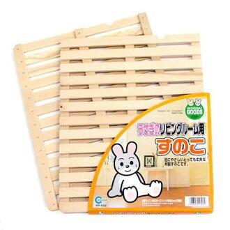 供MARUKAN兔子的起居室使用的帘子2张组兔子盒零件关东当天班