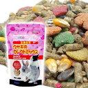 スドー 主食生活 ウサギのセレクトミックス 850g 関東当日便