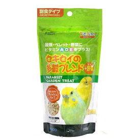 スドー セキセイの多穀ブレンド+野菜【HLS_DU】 関東当日便
