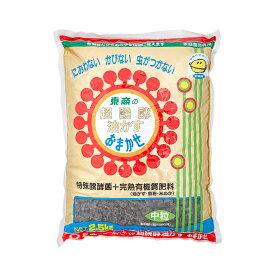 超醗酵油粕 おまかせ 中粒 2.5kg 関東当日便