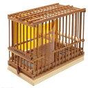 川井 KAWAI 竹カゴ 7寸 山カゴ DXタイプ (120×215×172) ケージ 鳥かご 関東当日便