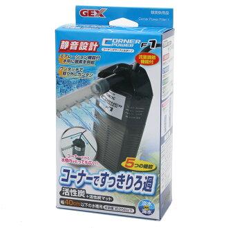 GEX 본체 코너 파워 필터 F1 30~40 cm수조 용수중 필터(펌프식) 제크스 관동 당일편